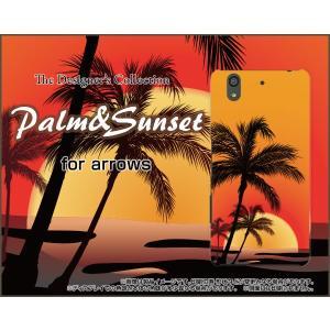 スマホケース arrows Be F-04K ハードケース/TPUソフトケース Palm and Sunset 夏 サマー 夕日 ヤシ orisma