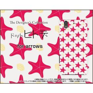 スマホケース arrows Be F-04K ハードケース/TPUソフトケース ドットヒトデ(赤×白) ポップ ドット ヒトデ 赤 黄色 白 orisma
