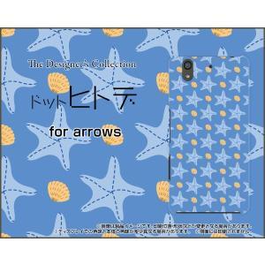 スマホケース arrows Be F-04K ハードケース/TPUソフトケース ドットヒトデ(青×水色) ポップ ドット ヒトデ 水色 青 黄色 orisma