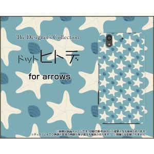 スマホケース arrows Be F-04K ハードケース/TPUソフトケース ドットヒトデ(水色×白) ポップ ドット ヒトデ 水色 青 白 orisma