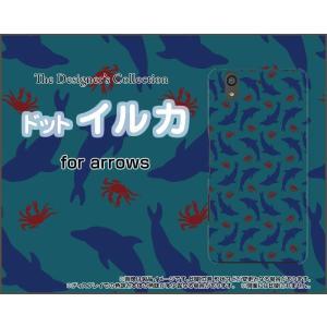 スマホケース arrows Be F-04K ハードケース/TPUソフトケース ドットイルカ ドット イルカ かに 青 ブルー orisma