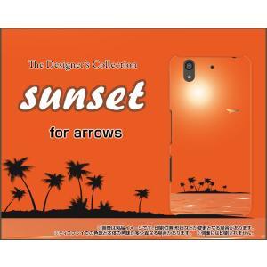 スマホケース arrows Be F-04K ハードケース/TPUソフトケース Sunset 夏 サマー 夕日 かもめ orisma