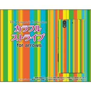 スマホケース arrows Be F-04K ハードケース/TPUソフトケース カラフルストライプ type002 可愛い(かわいい) ポップ orisma