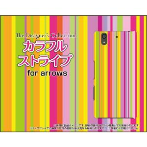 スマホケース arrows Be F-04K ハードケース/TPUソフトケース カラフルストライプ type003 可愛い(かわいい) ポップ orisma