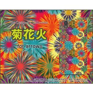 スマホケース arrows Be F-04K ハードケース/TPUソフトケース 菊花火 花火 菊 赤 レッド orisma