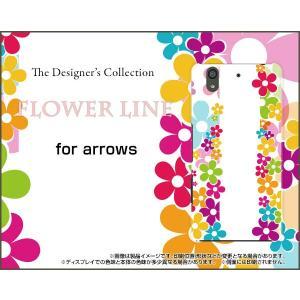 スマホケース arrows Be F-04K ハードケース/TPUソフトケース FLOWER LINE 可愛い(かわいい) ポップ 花 フラワー|orisma