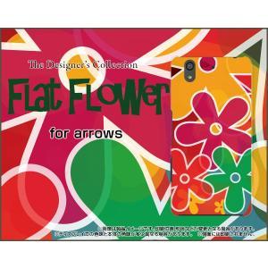 スマホケース arrows Be F-04K ハードケース/TPUソフトケース FLat FLoWer 夏 サマー 花 フラワー はな|orisma