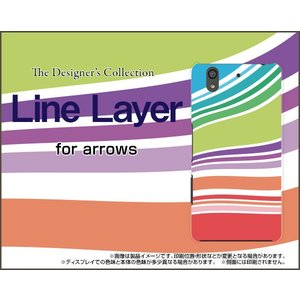 スマホケース arrows Be F-04K ハードケース/TPUソフトケース Line Layer type002 カラフル ボーダー レイヤー ホワイトストライプ orisma