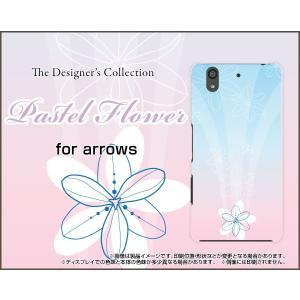 スマホケース arrows Be F-04K ハードケース/TPUソフトケース Pastel Flower type005 パステル 花 フラワー ピンク ブルー|orisma