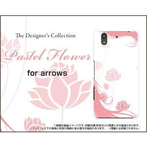スマホケース arrows Be F-04K ハードケース/TPUソフトケース Pastel Flower type006 パステル ピンク 花 フラワー|orisma