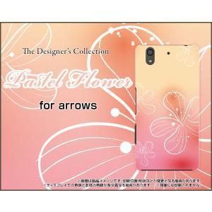 スマホケース arrows Be F-04K ハードケース/TPUソフトケース Pastel Flower type007 パステル ピンク オレンジ 花 フラワー|orisma