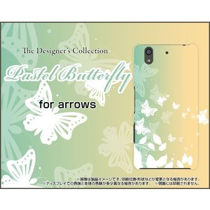 スマホケース arrows Be F-04K ハードケース/TPUソフトケース Pastel Butterfly パステル 蝶 ちょうちょ バタフライ グリーン|orisma