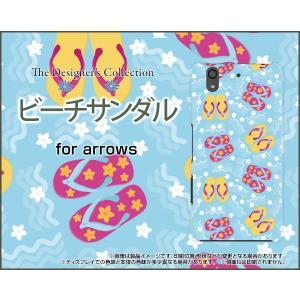 スマホケース arrows Be F-04K ハードケース/TPUソフトケース ビーチサンダル 夏 サマー 海 ドット orisma