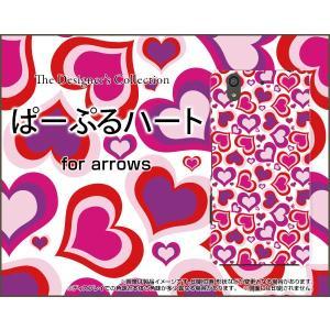 スマホケース arrows Be F-04K ハードケース/TPUソフトケース ぱーぷるハート パープル はーと 紫 むらさき ピンク orisma
