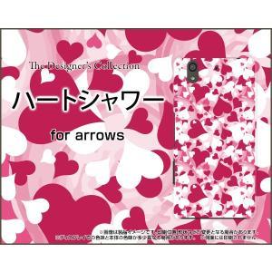 スマホケース arrows Be F-04K ハードケース/TPUソフトケース ハートシャワー はーと ぴんく 可愛い(かわいい) orisma