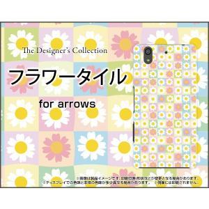 スマホケース arrows Be F-04K ハードケース/TPUソフトケース フラワータイル パステル 花 はな たいる かわいい|orisma