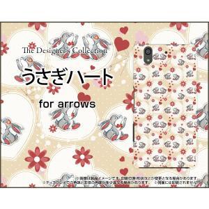 スマホケース arrows Be F-04K ハードケース/TPUソフトケース うさぎハート ウサギ ラビット 動物 生き物 かわいい orisma