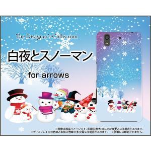 スマホケース arrows Be F-04K ハードケース/TPUソフトケース 白夜とスノーマン 冬 結晶 スノー ひかり 光 反射|orisma