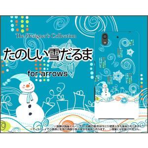 スマホケース arrows Be F-04K ハードケース/TPUソフトケース たのしい雪だるま 冬 スノー 雪だるま イラスト かわいい|orisma