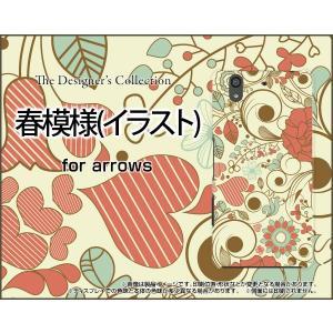 スマホケース arrows Be F-04K ハードケース/TPUソフトケース 春模様(イラスト) 春 はーと ハート イラスト かわいい|orisma