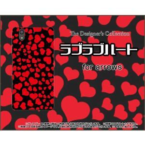 arrows Be F-04K ハードケース/TPUソフトケース 液晶保護フィルム付 ラブラブハート(レッド) 可愛い(かわいい) はーと 赤 黒 orisma