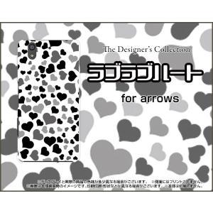 arrows Be F-04K ハードケース/TPUソフトケース 液晶保護フィルム付 ラブラブハート(モノトーン) 可愛い(かわいい) はーと 白 黒 orisma