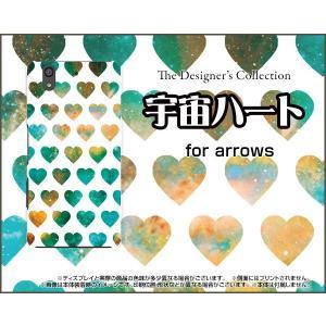 arrows Be F-04K ハードケース/TPUソフトケース 液晶保護フィルム付 宇宙ハート(ホワイト) かわいい はーと ドット グラデーション orisma
