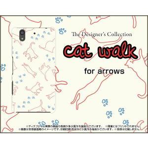 arrows Be F-04K ハードケース/TPUソフトケース 液晶保護フィルム付 キャットウォーク(ベージュ) ねこ 猫柄 キャット レッド 白|orisma