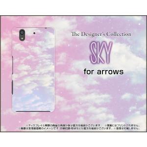 arrows Be F-04K ハードケース/TPUソフトケース 液晶保護フィルム付 SKY(ピンク×ブルー) 空 雲 そら くも 朝|orisma