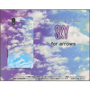 arrows Be F-04K ハードケース/TPUソフトケース 液晶保護フィルム付 SKY(パープル×ブルー) 空 雲 そら くも 昼|orisma