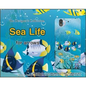 arrows Be F-04K ハードケース/TPUソフトケース 液晶保護フィルム付 SeaLife 夏 サマー 海 熱帯魚 orisma