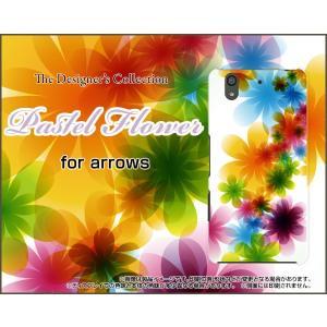 arrows Be F-04K ハードケース/TPUソフトケース 液晶保護フィルム付 Pastel Flower type001 パステル 花 フラワー 虹 レインボー|orisma