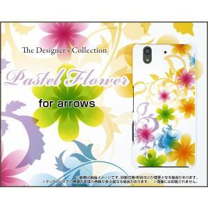 arrows Be F-04K ハードケース/TPUソフトケース 液晶保護フィルム付 Pastel Flower type003 パステル 花 フラワー 虹 レインボー|orisma