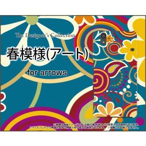 arrows Be F-04K ハードケース/TPUソフトケース 液晶保護フィルム付 春模様(アート) 春 アート かっこいい|orisma