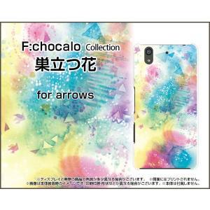 arrows Be F-04K ハードケース/TPUソフトケース 液晶保護フィルム付 巣立つ花 F:chocalo デザイン 花 春 鳥 かわいい きれい|orisma