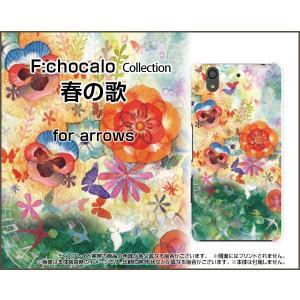 arrows Be F-04K ハードケース/TPUソフトケース 液晶保護フィルム付 春の歌 F:chocalo デザイン 春 花 音符 蝶々 鳥|orisma