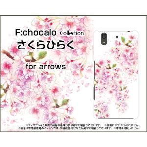 arrows Be F-04K ハードケース/TPUソフトケース 液晶保護フィルム付 さくらひらく F:chocalo デザイン 桜 春 花 卒業 和風|orisma