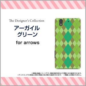 arrows Be F-04K ハードケース/TPUソフトケース 液晶保護フィルム付 アーガイルグリーン アーガイル柄 チェック柄 格子柄 グリーン 緑 シンプル|orisma