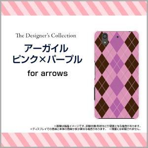 arrows Be F-04K ハードケース/TPUソフトケース 液晶保護フィルム付 アーガイルピンク×パープル アーガイル柄 チェック柄 紫 茶 シンプル|orisma