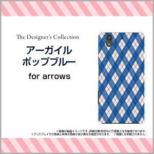 arrows Be F-04K ハードケース/TPUソフトケース 液晶保護フィルム付 アーガイルポップブルー アーガイル柄 チェック柄 格子柄 ピンク シンプル|orisma