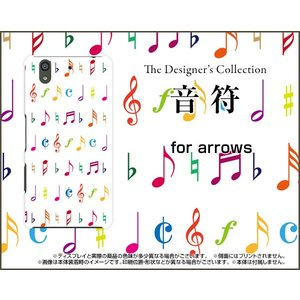 arrows Be F-04K ハードケース/TPUソフトケース 液晶保護フィルム付 音符 音楽(おんがく)|orisma