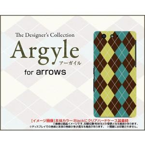 スマホケース arrows Be F-05J ハードケース/TPUソフトケース Argyle(アーガイル) type001 あーがいる 格子 菱形 チェック|orisma
