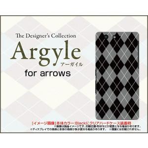 スマホケース arrows Be F-05J ハードケース/TPUソフトケース Argyle(アーガイル) type002 あーがいる 格子 菱形 チェック|orisma