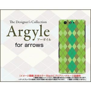 スマホケース arrows Be F-05J ハードケース/TPUソフトケース Argyle(アーガイル) type003 あーがいる 格子 菱形 チェック|orisma