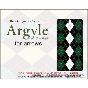 スマホケース arrows Be F-05J ハードケース/TPUソフトケース Argyle(アーガイル) type004 あーがいる 格子 菱形 チェック|orisma
