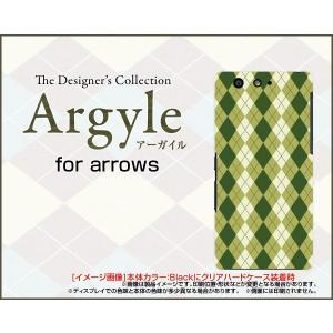 スマホケース arrows Be F-05J ハードケース/TPUソフトケース Argyle(アーガイル) type005 あーがいる 格子 菱形 チェック|orisma
