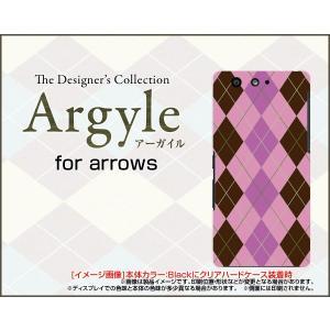 スマホケース arrows Be F-05J ハードケース/TPUソフトケース Argyle(アーガイル) type006 あーがいる 格子 菱形 チェック|orisma