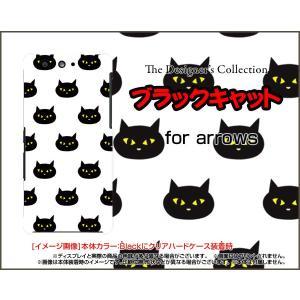 スマホケース arrows Be F-05J ハードケース/TPUソフトケース ブラックキャット ねこ 猫 黒 ドット ポップ|orisma