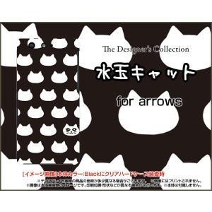 スマホケース arrows Be F-05J ハードケース/TPUソフトケース 水玉キャット(ブラック) ねこ 猫柄 キャット 黒 水玉|orisma