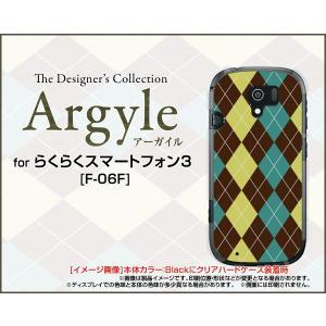 スマホケース らくらくスマートフォン3 F-06F ハードケース/TPUソフトケース Argyle(アーガイル) type001 あーがいる 格子 菱形 チェック|orisma